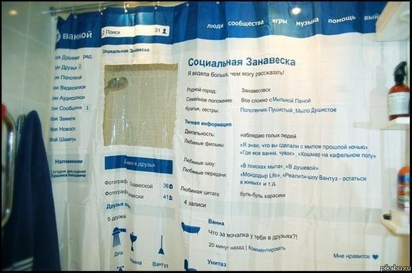 http://apikabu.ru/img_n/2012-09_6/n96.jpg