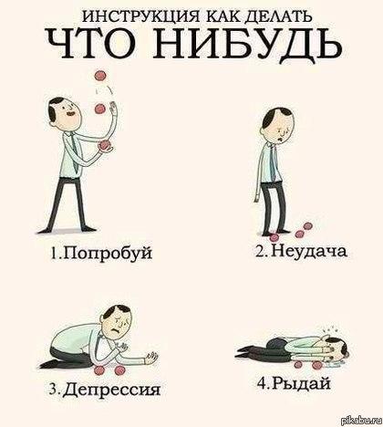 http://apikabu.ru/img_n/2012-10_6/0mw.jpg
