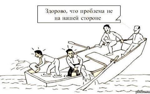 http://apikabu.ru/img_n/2012-11_5/e6n.jpg