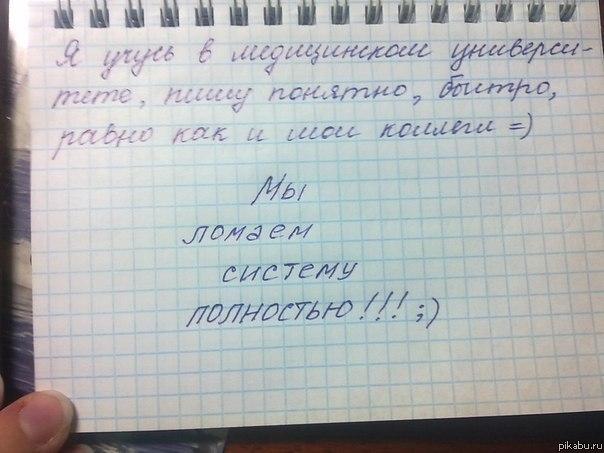http://apikabu.ru/img_n/2012-12_2/i1w.jpg